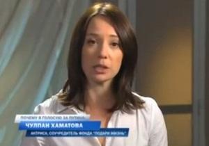 Хаматова опровергла слухи о том, что ее  пытали и принуждали  к агитации за Путина