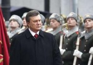 НГ: Крутой поворот Виктора Януковича