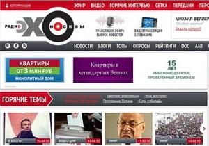 Газпром потребовал досрочной отставки совета директоров Эха Москвы - Венедиктов