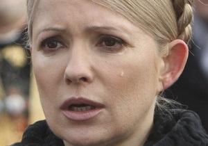 Тимошенко обратилась к украинцам