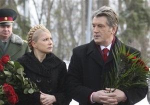 Тимошенко хочет поговорить с Ющенко: Давайте сядем как два нормальных лидера