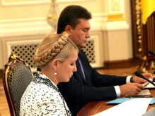БЮТ: Партия регионов и Ющенко избрали курс на выборы