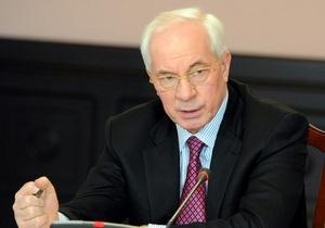 ЗН: Азаров поручил готовить  жесткий вариант  госбюджета с ценой на газ минимум $400