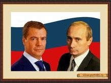 В России вошли в моду Путин и Медведев из стразов Swarovski
