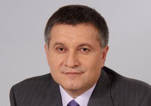 Прокуратура Харьковской области возбудила дело против Авакова