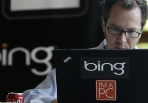 Поисковик Bing предупредит педофилов об ответственности