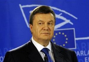 Ъ: Виктор Янукович подтвердил мандат в Европе