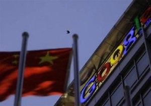 Google просит США и страны Европы оказать давление на Китай и снять интернет-цензуру