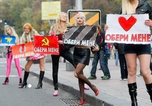 FEMEN проведет под стенами ЦИК СЕКЗит пол