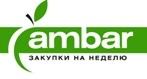 Орехи и сухофрукты на сайте online-супермаркета  Амбар
