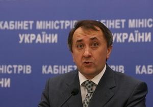 Минэкономики: Украина выходит из экономической рецессии быстрее чем США и РФ