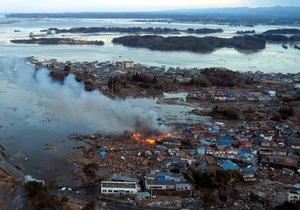 Оператор Фукусимы-1 начал выплаты компенсаций пострадавшим от ядерного кризиса