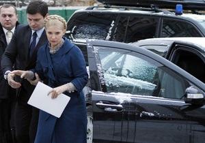 Тимошенко приехала в Апелляционный суд поддержать Луценко