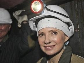 Тимошенко хочет поднять шахтерский дух с помощью кубка