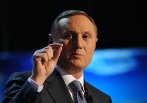 Ефремов назвал  мышиной возней  попытки БЮТ отменить дату инаугурации