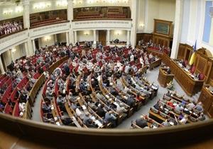 Сегодня депутаты попытаются уволить Луценко