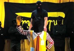 Армия освобождения еды взяла в заложники статую клоуна из Макдоналдса