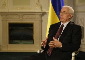 Азаров заинтересовался сотрудничеством Украины с ЕврАзЭС