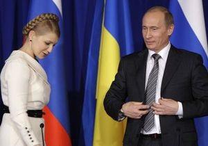 НГ: Москва вступилась за Тимошенко
