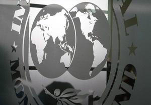В МВФ признали, что не вели с Украиной глубоких дискуссий с апреля, советуя ждать осени