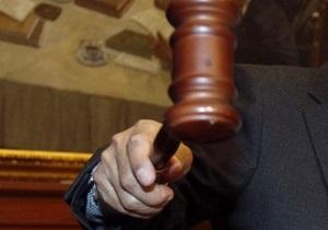 В России хакера, атаковавшего сайт Путина, приговорили к году тюрьмы