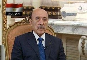 Омар Сулейман отказался взять на себя полномочия главы Египта