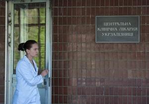 В больнице Тимошенко медперсонал провел десятиминутную акцию протеста