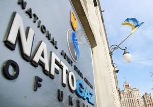 Азаров: Нафтогаз Украины как субъект хозяйствования прекратит существование