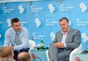 Гриценко хочет пойти на выборы с партией Кличко. В Ударе говорят, что этого  не будет и быть не может