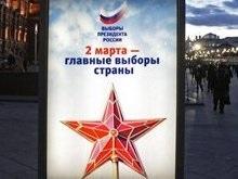 Москва и Санкт-Петербург приступили к голосованию