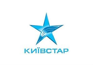 Киевстар  провел субботник в Николаевском зоологическом парке