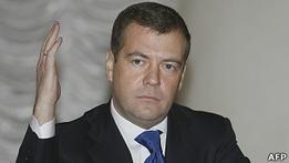 Медведев предложил конкурс на глупейшее админрешение