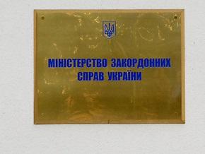 Киев назвал  поспешным  заявление НАТО о защите целостности Украины