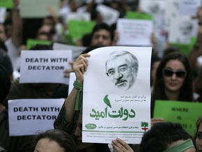 Власти Ирана закрыли три оппозиционные газеты