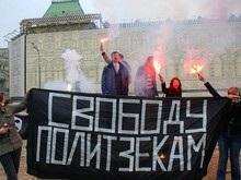 Милиция выдворила из российского посольства в Киеве группу лимоновцев