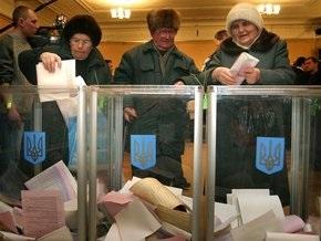 Суд отменил проведение выборов в Тернопольский облсовет