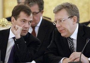 Медведев лично уведомил Кудрина о необходимости покинуть все посты