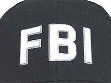Телефонная компания отключила за неуплату линию международного прослушивания ФБР
