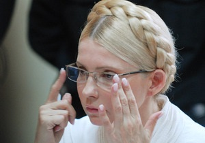 Адвокат Тимошенко: Оглашение приговора может быть отложено