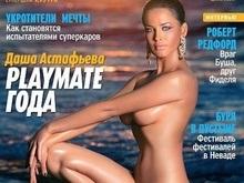 Украинку пригласили на съемки для американского Playboy