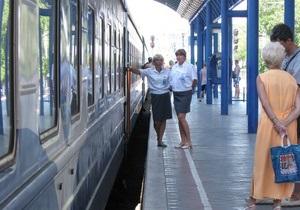 Кабмин вернул именные железнодорожные билеты