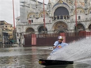 Венеция намерена производить электроэнергию из водорослей