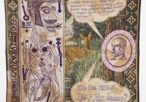 Международную премию Малевича-2010 получил украинский художник