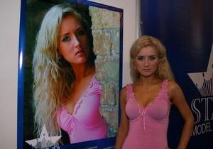 Украина будет бороться за право проведения конкурса Мисс Земля-2008