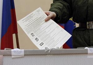 Московский суд отклонил иск о недействительности итогов выборов в Госдуму