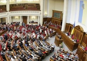 Внефракционные депутаты предложили Раде назначить местные выборы на июнь