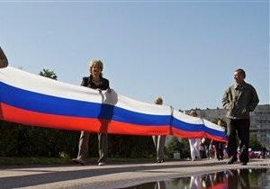 В Крыму открылся 10-й Международный форум русистов Украины