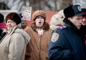 В ВР требуют ликвидировать комиссию, обследующую Тимошенко,  за нарушение клятвы Гиппократа
