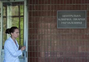 Евродепутаты заявляют, что у Тимошенко нет претензий к харьковским врачам