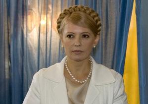 Тимошенко требует объяснить, где она будет голосовать